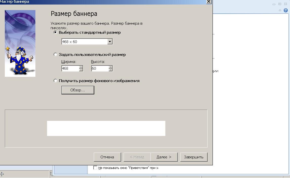 Скачать программы для создание gif анимации на русском